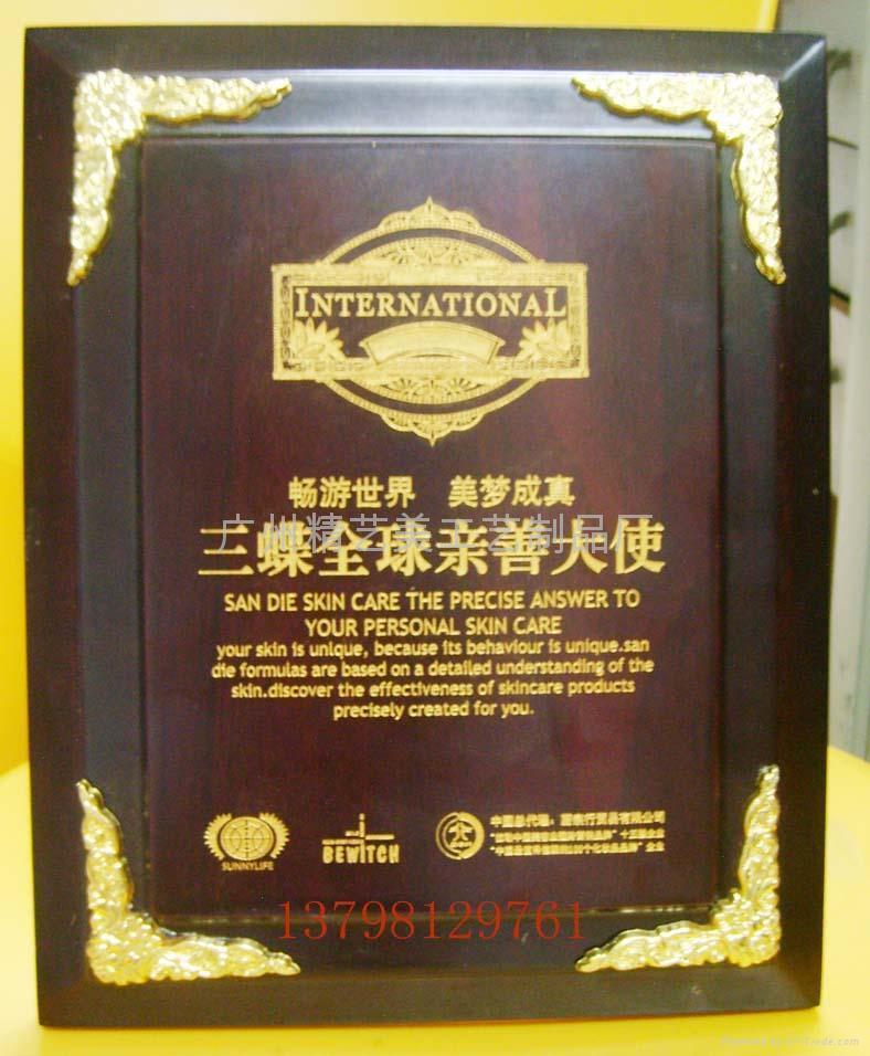 廣州獎牌 2