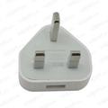 UK AC Plug USB Travel Wall Charger