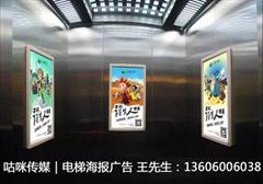 廈門樓宇框架海報廣告