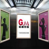 廈門電梯廣告