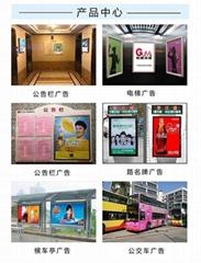 廈門公交廣告/廈門公交站牌廣告/廈門公交車廣告