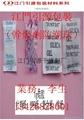 江门不含DMF高效防潮珠干燥剂 1