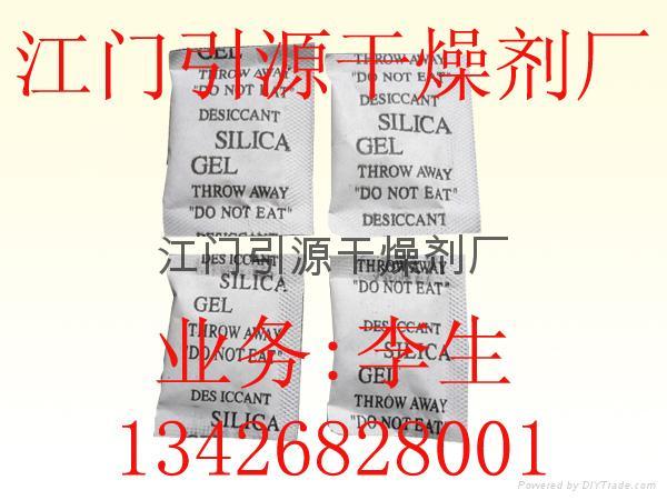 江门不含DMF高效防潮珠干燥剂 2