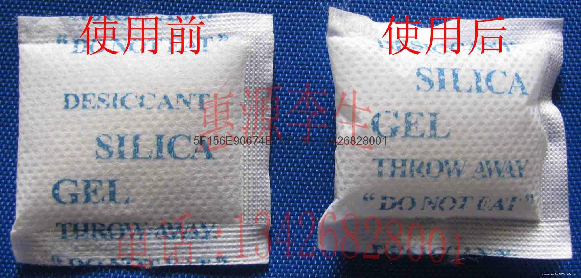 江门不含DMF超霸生化干燥剂 4