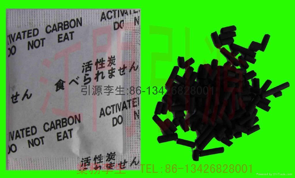 高效活性炭吸味剂除臭剂干燥剂 1