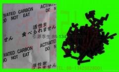 高效活性炭吸味剂除臭剂干燥剂