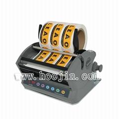 Barcode peeling machine LSH-180M