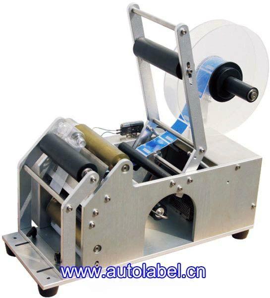 Semi Automatic Round Bottle Labeling Machine Al 50