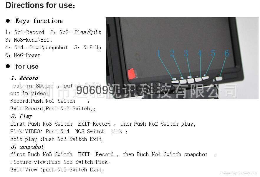 7寸SD卡录像显示器拍照存储回看一体机 2