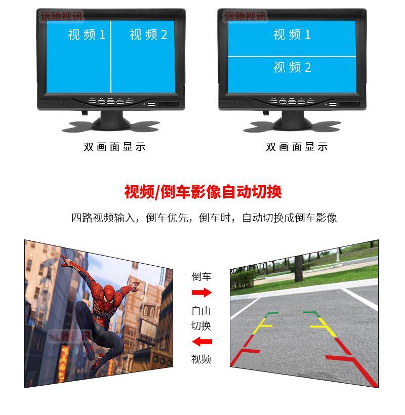 新品7寸大屏内置2分割前后双录显示器客货车行车记录仪 1