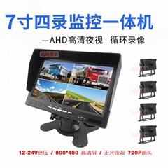 遠馳視訊/gallopvideo H7-4 行車記錄儀貨車360全景四路盲區監控
