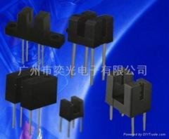 4PIN槽型光耦或槽型光电开关