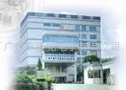 廣州市奕光電子有限公司
