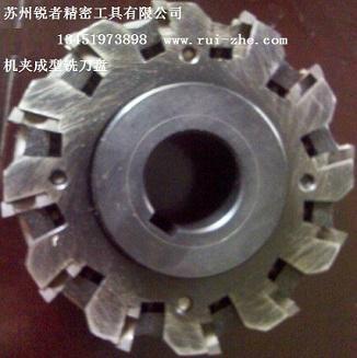 供應銑坡口鉗口成型銑刀盤 4