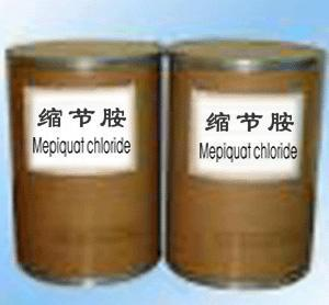 sell Mepiquat Chloride PGR 98%TC 1