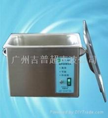 超声波小型清洗仪