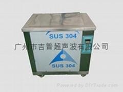 超聲波臺式清洗機