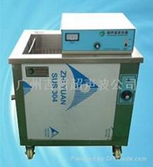 廣州市吉普超聲波電子設備有限公司