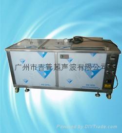 广州五槽超声波清洗机 1