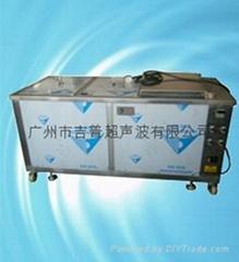 广州五槽超声波清洗机