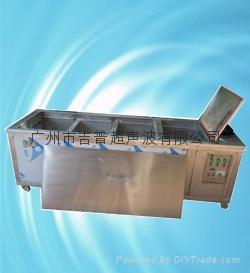 广州五槽超声波清洗机 4