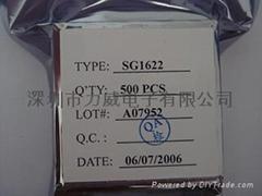 HT1622相容品SG1622