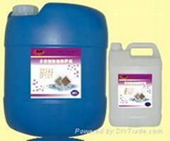 多功能油性养护剂