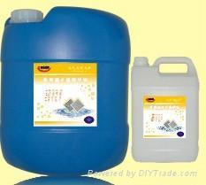 乳液型水性养护剂