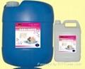 乳液型砂岩养护剂