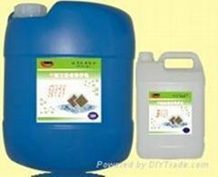 大理石油性養護劑