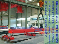 The lifting permanent magnets (magnetic move iron machine)