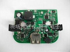移动电源电池保护板