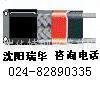 沈阳瑞华电伴热带电缆 5
