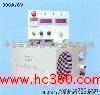 电镀氧化电解电泳设备整流机