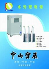 循环水除垢机
