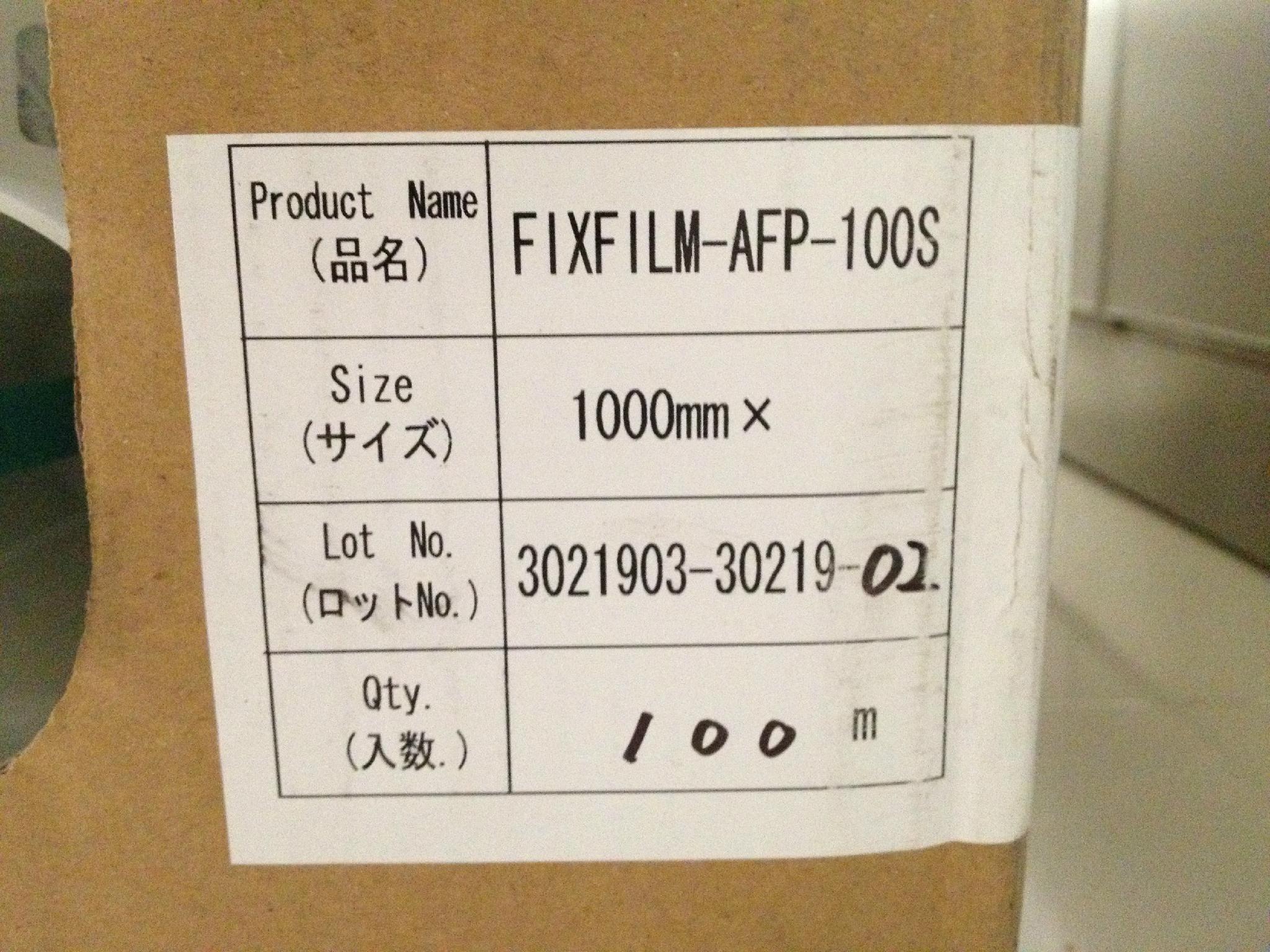日本富士AFP保護膜  1