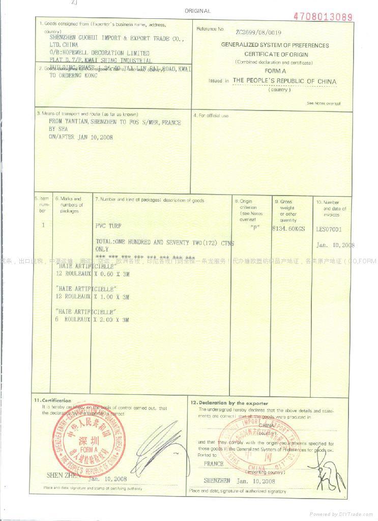 申请人须在此栏签名并加盖经检验检疫局注册的单位印章,填写申报地点