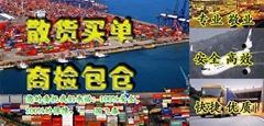 提供深圳笋岗外运仓买单、包仓通关100%安全