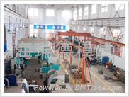 Qingdao Hiparter Trade Co., Ltd.