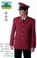 广州保安服