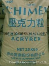 供应耐高温PMMA塑胶原料 CM-205