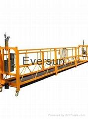 Steel Suspended Platform (Hot Product - 1*)