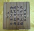 竹木工艺激光雕刻设备 3