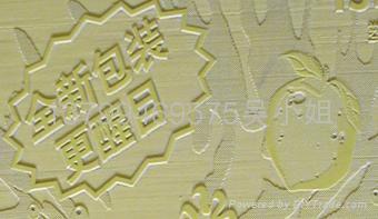 激光橡膠板雕刻機 2