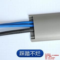 PVC弧型地板線槽50槽