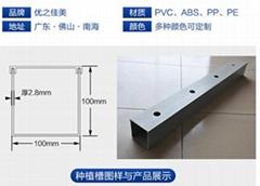 塑料制定加工PVC種植槽定製---優之佳美塑膠有限公司