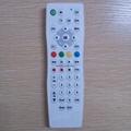 waterproof tv remote control for bathroom hospital hotel one key learning 2