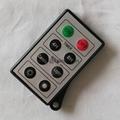 遥控器带钥匙扣 3