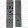 防水遙控器多功能機頂盒電視 3