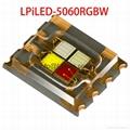 50w LED RGBW CHIP LED RGBW COB LED RGB LED MODULE WW CW RGBY